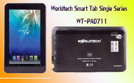 Worldtech Smart Tab Single Series WT-PAD711