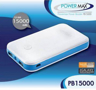POWER MAX POWER BANK 15000 mAh