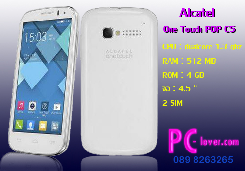 Alcatel One Touch POP C5-f