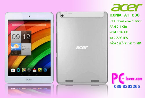 Acer ICONIA - A1-830 -f