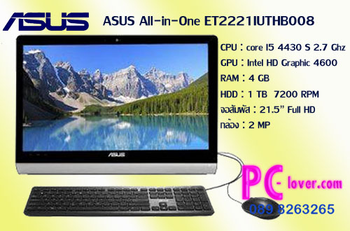 ASUS All-in-One ET2221IUTHB008-f