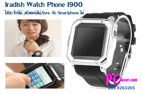 Iradish Watch Phone I900-f