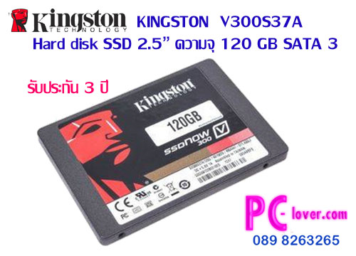 KINGSTON  V300S37A-f