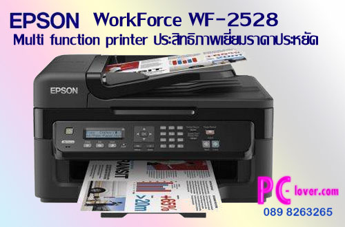 Epson WorkForce WF-2528-3-f