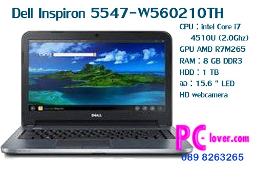 Dell Inspiron 5547-W560210TH -f