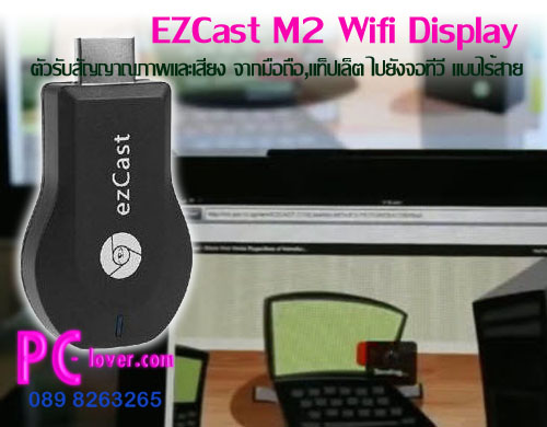 EZCast M2 Wifi Display-f