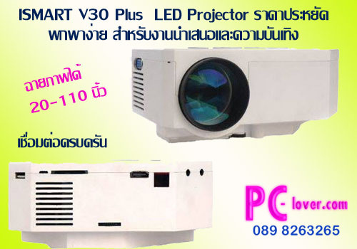 ISMART V30 Plus  LED Projector-f