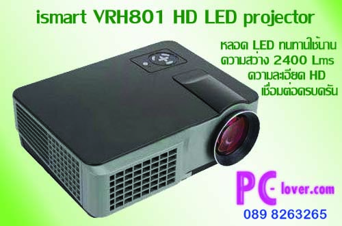 ismart VRH801 LED projector -f