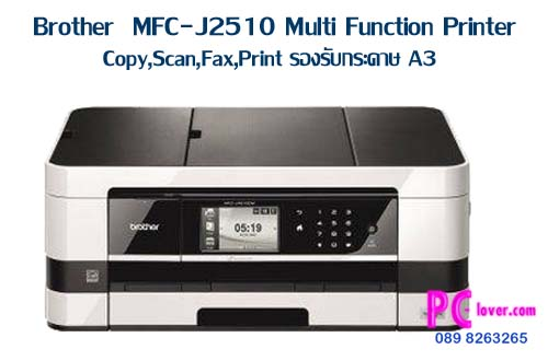 Brother  MFC-J2510-f