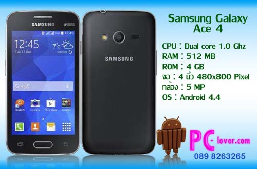 Samsung Galaxy Ace 4-f