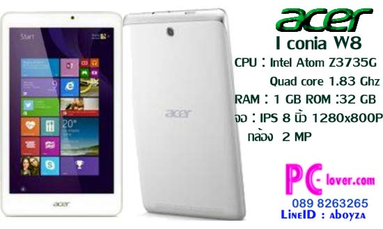 Acer Iconia W8-f