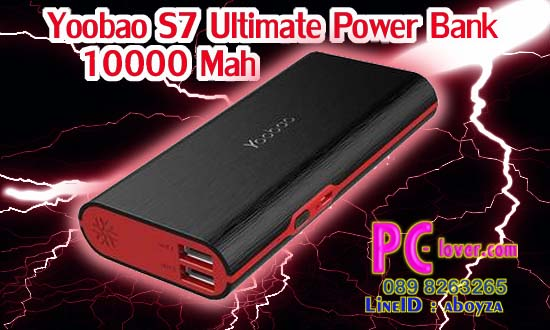 Yoobao S7 Ultimate Power Bank-f