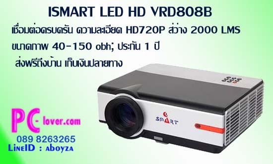 ISMART LED HD VRD808B-f
