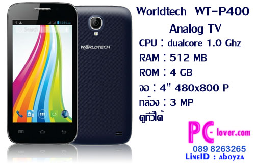 Worldtech  WT-P400 Analog TV -f