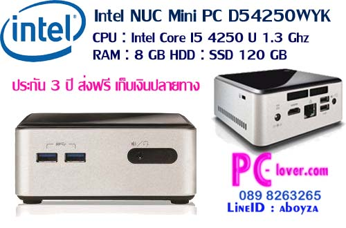 Intel NUC Mini PC D54250WYK-f