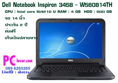 Dell Notebook Inspiron 3458 - W560814TH-f