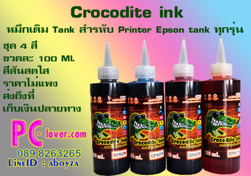 Crocodite ink-f