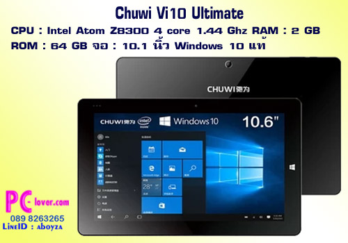 Chuwi Vi10 Ultimate-f