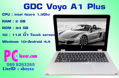 GDC Voyo A1 Plus-f