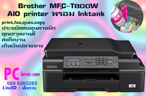 Brother  MFC-T800W-f