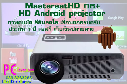 MastersatHD86+ HD LED Android projector -f