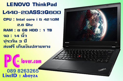 LENOVO ThinkPad L440-20ASS3Q600-f