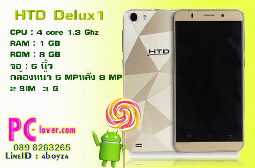 HTD Delux1-f