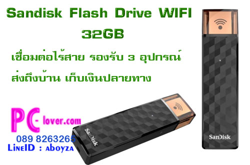 Sandisk Flash Drive WIFI 32GB-f