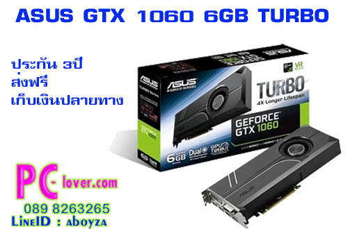 asus-gtx-1060-6gb-turbo-f
