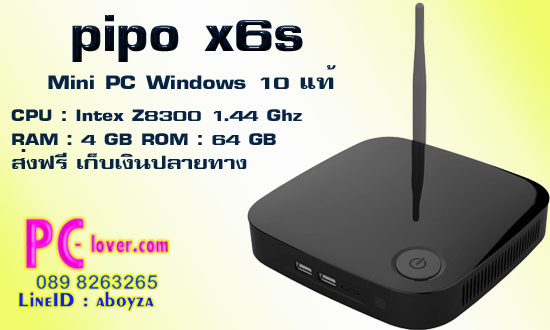 pipo-x6s-f