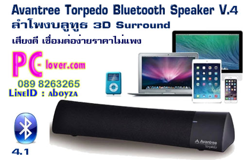 avantree-torpedo-bluetooth-speaker-v-4-f