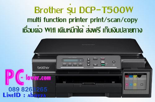 Brother DCP-T500W-f